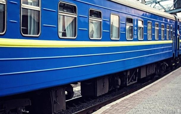Укрзализныця восстанавливает работу поезда Львов-Мариуполь, который следует  через Запорожскую область
